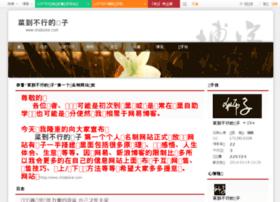 taobaokewenjianzha.blog.163.com