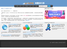 taobaotop10.com