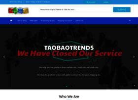 taobaotrends.com