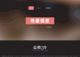 taobaowang.com