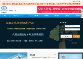 taodanwy.com