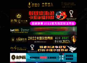 taodd.net