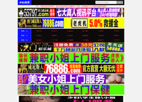 taodengji.com