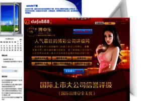 taodengta.com