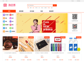 taodianke.com