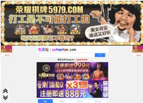 taoeach.com