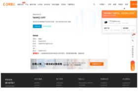 taoerji.com