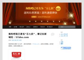 taofenba.sinaapp.com