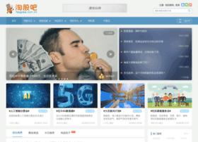 taoguba.net