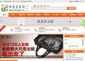 taohao6.com