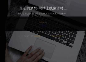 taohost.net