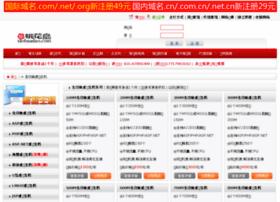 taohuadao.com