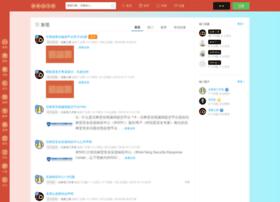 taoisms.org