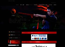 taoizm-fengsui-seiryudo.com