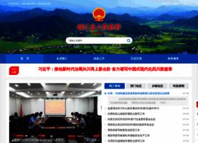 taojiang.gov.cn