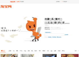 taojianghu.com