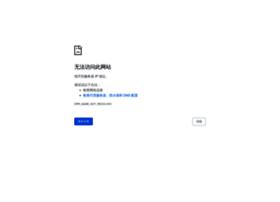 taojie818.com