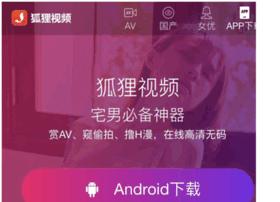 taojingyan.cc