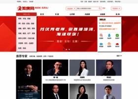 taoke.com