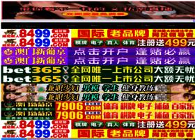taokewei.com