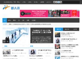 taolue.com