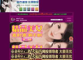 taomle.com