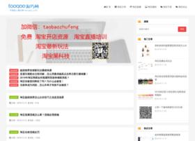 taoqao.com