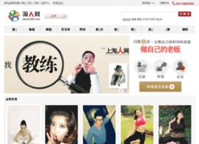 taoren360.com