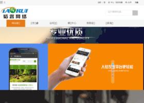 taoruinet.com