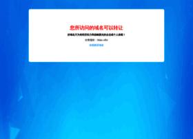 taorun.com