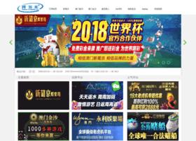 taoshanliangyi.com