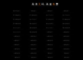 taoshaw.com