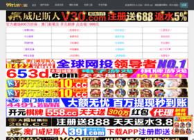 taoshe8.com