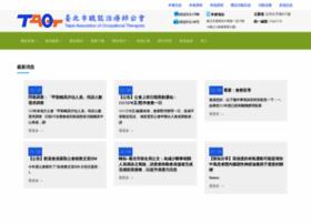 taot.org.tw