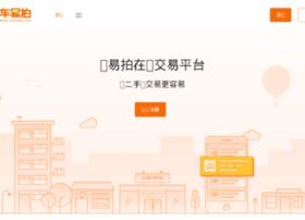 taotaocar.com