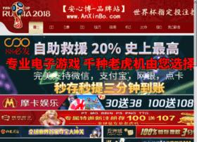 taotaosee.com