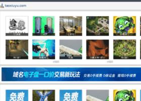 taoxiuyu.com