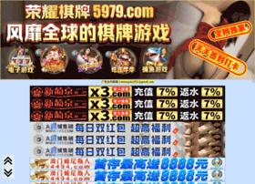 taoyanla.com