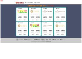taoyool.com