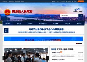 taoyuan.gov.cn