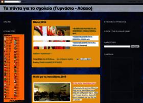tapantagiatosxoleio.blogspot.gr