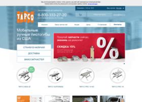tapco.ru