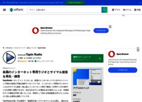 tapin-radio.softonic.jp