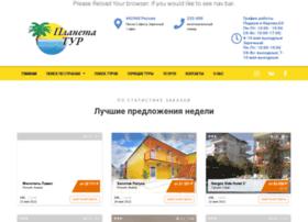 taplaneta.ru