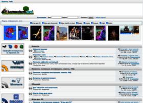 tapochek.net