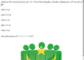 taqadoumy.com