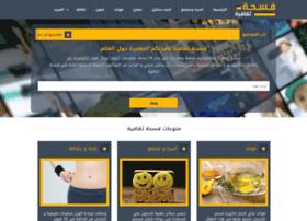 taqafya.com