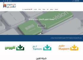 taqneen.com
