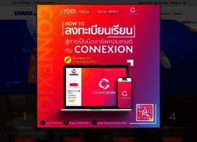 tarad.com