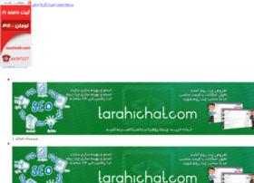tarahichat.com